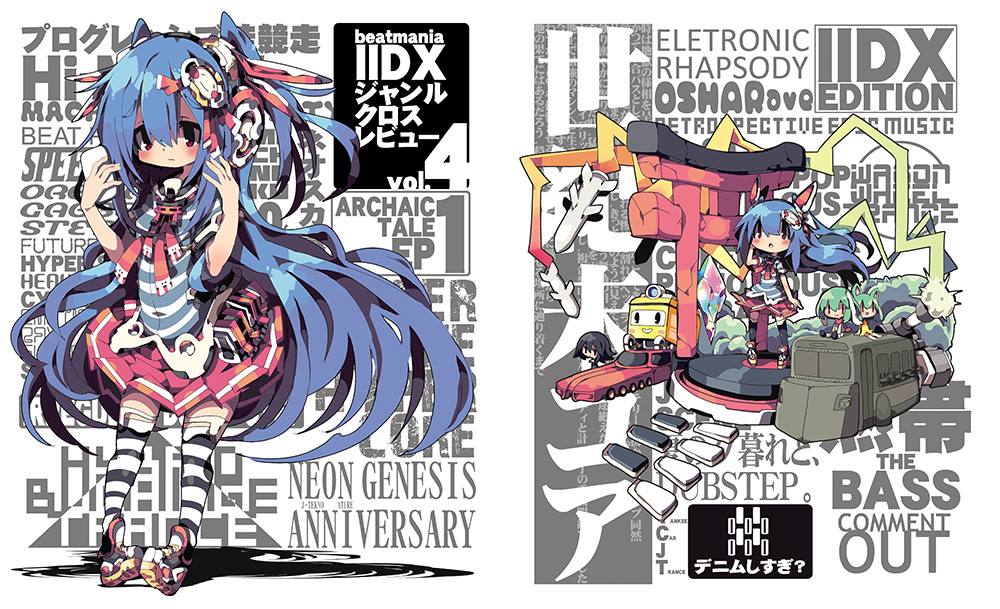 IIDX NEW GENRE CROSS REVIEW Vol4